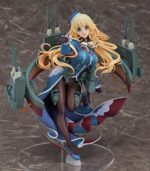 Ship This Atago Heavy Armament Ver 1/8 Scale – Loving Packaging [FIGURE]