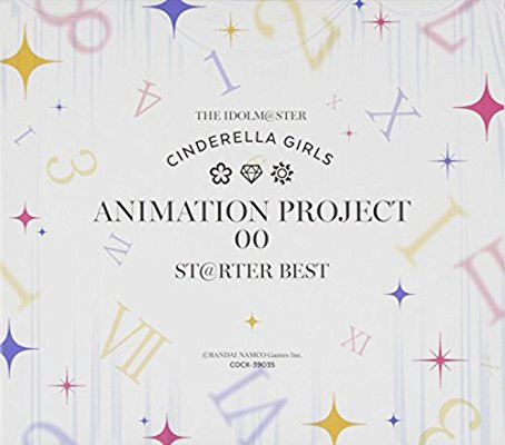 デレステ ベストアルバム THE IDOLM@STER CINDERELLA GIRLS ANIMATION PROJECT 00 ST@RTER BEST