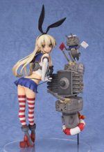Shimakaze – [Good Smile Company] 1/8 scale – Destroyer that is extremely shameful, walking (swimming) – [FIGURE]