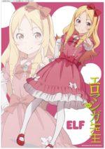 Elf Yamada [Eromanga Sensei] [A3 Poster] – I Am Mr. Light Novel –