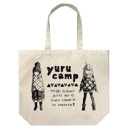 【ゆるキャン】 【トートバッグ】 ―カジュアリングバッグ―