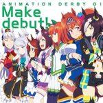 【ウマ娘】 【Make Debute!】 ―ゲートオープニング―