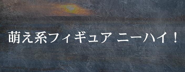 【艦隊これくしょん-艦これ-止まり木の鎮守府 】 【漫画】 ―止まり木の熊野―